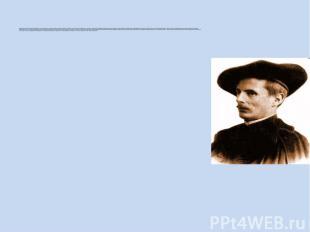 Сергій Іванович Васильківський народився 7 жовтня 1854року у мальовничому місті