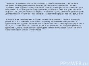 Починаючи з академічного періоду, Васильківського приваблювали мотиви сутичок ко
