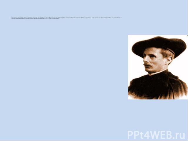 Сергій Іванович Васильківський народився 7 жовтня 1854року у мальовничому місті Ізюм Харківської Губернії в сім'ї писаря. Середовище і оточення, в якому зростав майбутній художник на Слобожанщині, було особливо благодатним для формування його творчо…