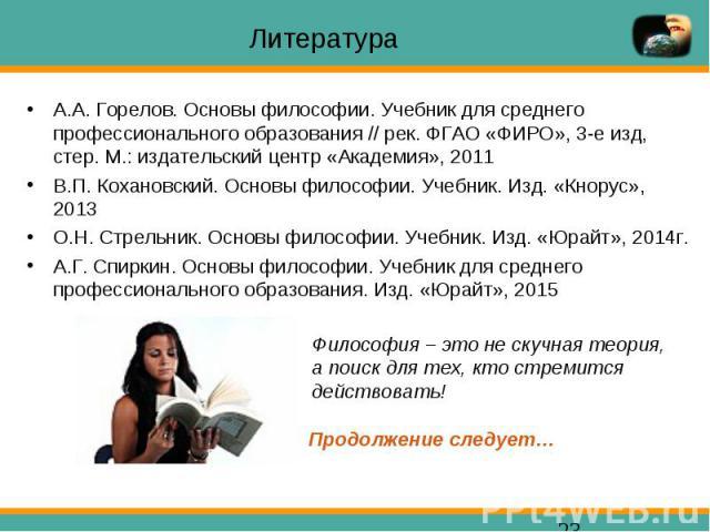 Дымченко леонид дмитриевич, дмитриев валерий викторович основы.