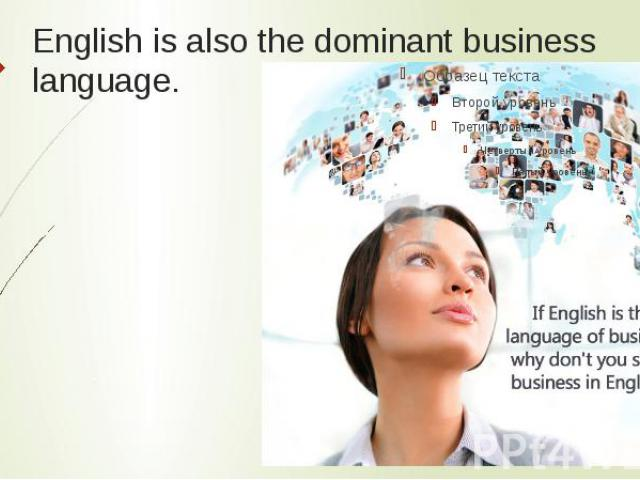 why english is so important to job requirements In many cultures, poor personal hygiene is considered offensive or a sign of illness caring for your body regularly can reduce body odor and improve your personal appearance, subsequently improving others' perceptions of you this is particularly important in situations in which proper etiquette is.