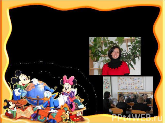 Тема. Розвиток фонематичного слуху у дітей молодшого шкільного віку. Тема. Розвиток фонематичного слуху у дітей молодшого шкільного віку.