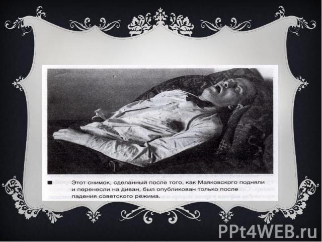 Добровольно ушёл из жизни на 37-м году жизни. Он неожиданно для всех покончил с собой, застрелившись в своей московской квартире.