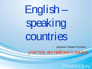 English – speaking countries