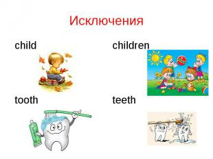 child child
