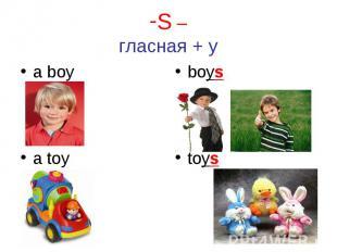 a boy a boy