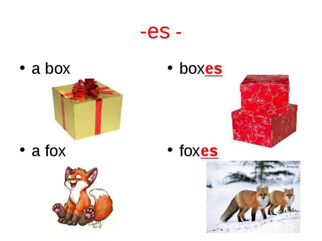 a box a box