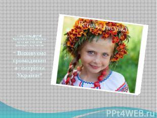 У 2015 році другий Всеукраїнський місячник шкільних бібліотек проходить під гасл