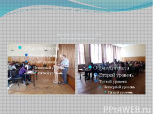 Зустріч старшокласників з лектором Харківської обласної бібліотеки для дітей Кра