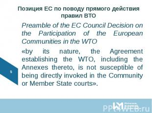 Preamble of the EC Council Decision on the Participation of the European Communi