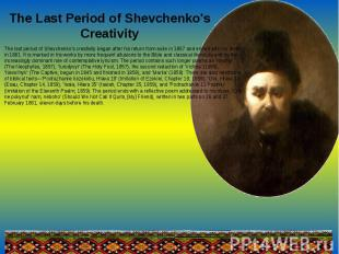 The Last Period of Shevchenko's CreativityThe last period of Shevchenko's creati