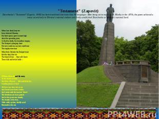 """""""Testament"""" (Zapovit)Shevchenko's """"Testament"""" (Zapovit, 1845"""