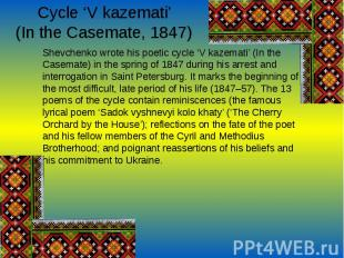 Cycle 'V kazemati' (In the Casemate, 1847)Shevchenko wrote his poetic cycl
