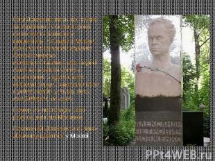 Сам Довженко весь час тужив заУкраїноюі у останні роки свого життя з