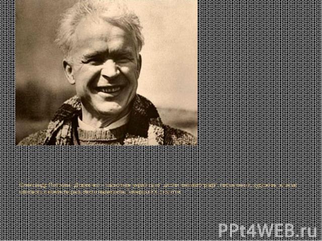Олександр Петрович Довженко – засновник української школи кінематографії, письменник, художник, класик світового кіномистецтва, якого називають Гомером ХХ століття.