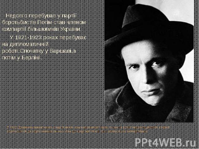 Недовго перебував у партії боротьбистів.Потім став членом компартії більшовиків України. У 1921-1923 роках перебуває на дипломатичній роботі.Спочатку у Варшаві,а потім у Берліні.