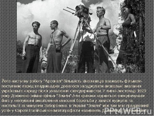 """Його наступну роботу """"Арсенал"""" більшість кінознавців вважають фільмом-поступкою перед владою,адже довелося засуджувати визвольні змагання українскьго народу після ухвалення самодержавства.У липні-листопаді 1929 року Довженко знімає фільм &…"""