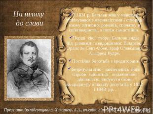 На шляху до слави З 1831 р. Бальзак жив у мансарді, спілкувався з журналістами і