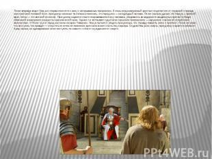 Пилат впервые видит Иешуа и сперва относится к нему с нескрываемым презрением. И