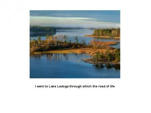 I went to Lake Ladoga through which the road of life
