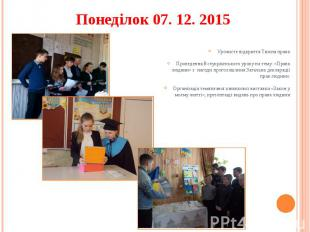 Понеділок 07. 12. 2015 Урочисте відкриття Тижня права Проведення Всеукраїнського