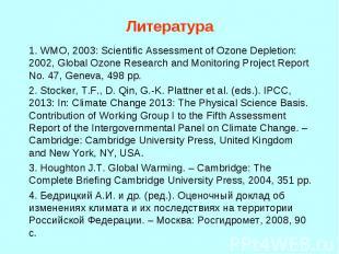 1. WMO, 2003: Scientific Assessment of Ozone Depletion: 2002, Global Ozone Resea
