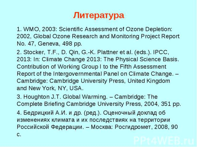 1. WMO, 2003: Scientific Assessment of Ozone Depletion: 2002, Global Ozone Research and Monitoring Project Report No. 47, Geneva, 498 pp. 1. WMO, 2003: Scientific Assessment of Ozone Depletion: 2002, Global Ozone Research and Monitoring Project Repo…
