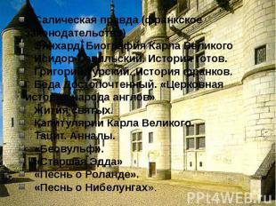 Салическая правда (франкское законодательство) Эйнхард. Биография Карла Великого