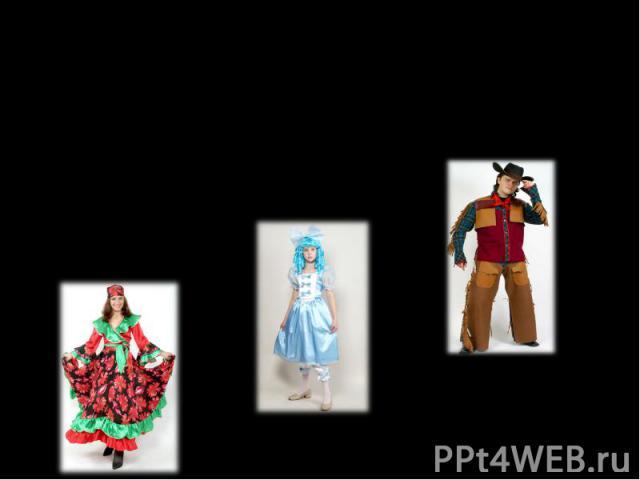 Театральные костюмы - одежда актера, помогающая ему и зрителю верно почувствовать образ и характер персонажа.