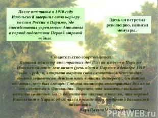 После отставки в 1910 году Извольский завершил свою карьеру послом России в Пари