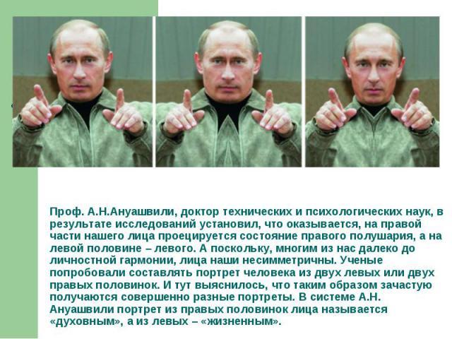 сайт ануашвили фото автора михайлович активно