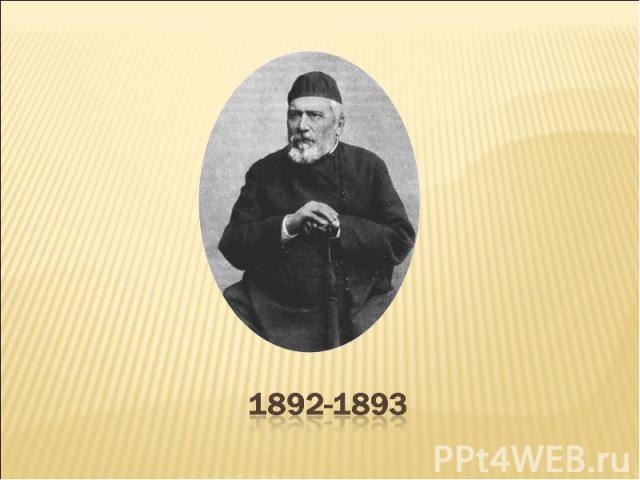 1892-1893