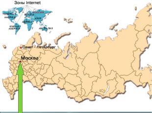 Древнерусское государство, возникнув в 1Х в., простиралось от Белого моря на сев