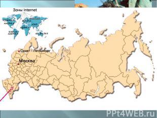 КАЛМЫКИПредки Калмыков - западные монголы-ойратыТрадиционная причёска мужчин и ж