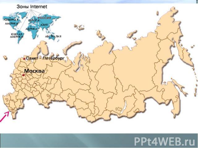 ОСЕТИНЫВ Южной Осетии распространены жилища с закрытой террасой и четырёхскатной крышей, первый этаж из камня, второй - из дерева. Менее зажиточные Осетины жили в турлучных (плетнёвых) и в саманных домах, крытых соломой или камышом.