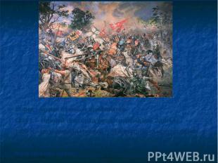 15 век – время военных конфликтов.1408 г. – Нижний Новгород разорён отрядами Эди