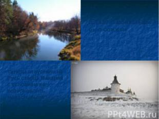 В 1439 г. монастырь был сожжёнТатары отпустили на Русь старца Макария с условием