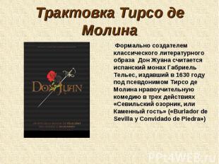 Трактовка Тирсо де Молина Формально создателем классического литературного образ