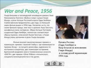 War and Peace, 1956 Пьера Безухова в голливудской киноверсии романа Льва Николае