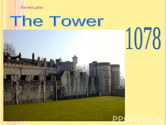 The Tower1078