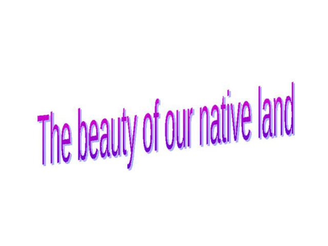 The beauty of our native land