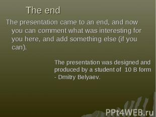 The end The presentation came to an end, and now you can comment what was intere