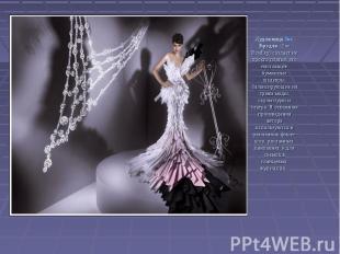 ХудожницаЗое Брэдли(Zoe Bradley)создает не просто платья: это настоящие бумаж