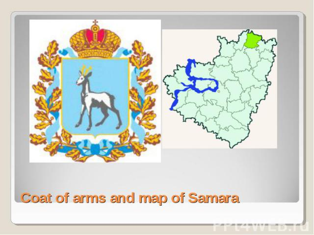 Coat of arms and map of Samara