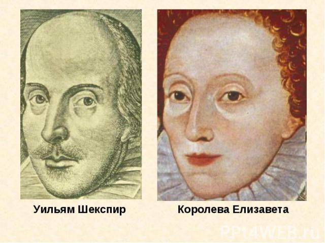 william shakespeare the man behind the mask