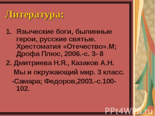 http://fs1.ppt4web.ru/images/12376/91830/640/img11.jpg