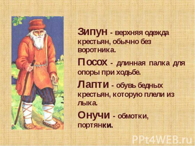 отели Екатеринбурга объяснить детям что такое бояре книжное ничего должны платить
