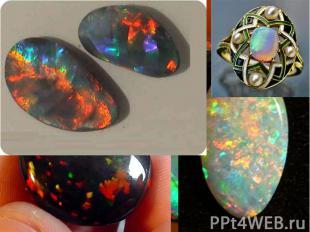 ОПАЛ Название минерала восходит от латинского слова opalus к санскритскому upala