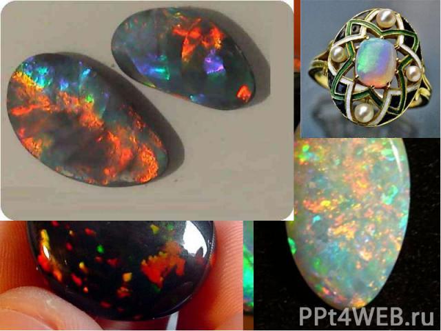 ОПАЛ Название минерала восходит от латинского слова opalus к санскритскому upala —«драгоценный камень»