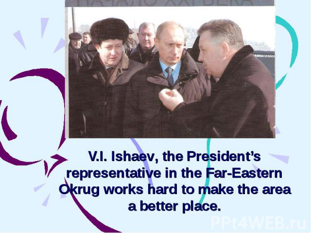 V.I. Ishaev, the President's representative in the Far-Eastern Okrug works hard to make the area a better place.